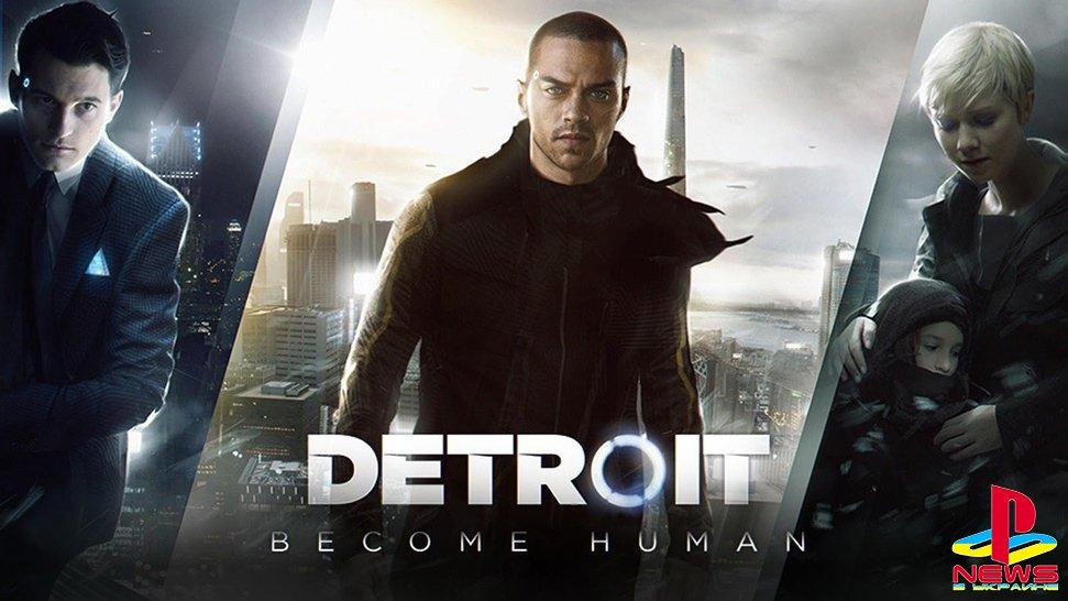 Продажи Detroit: Become Human превысили шесть миллионов копий