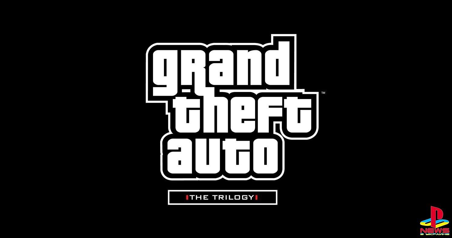 Ремастеры GTA III, Vice City и San Andreas получат измененный контент, чтобы соответствовать современной аудитории