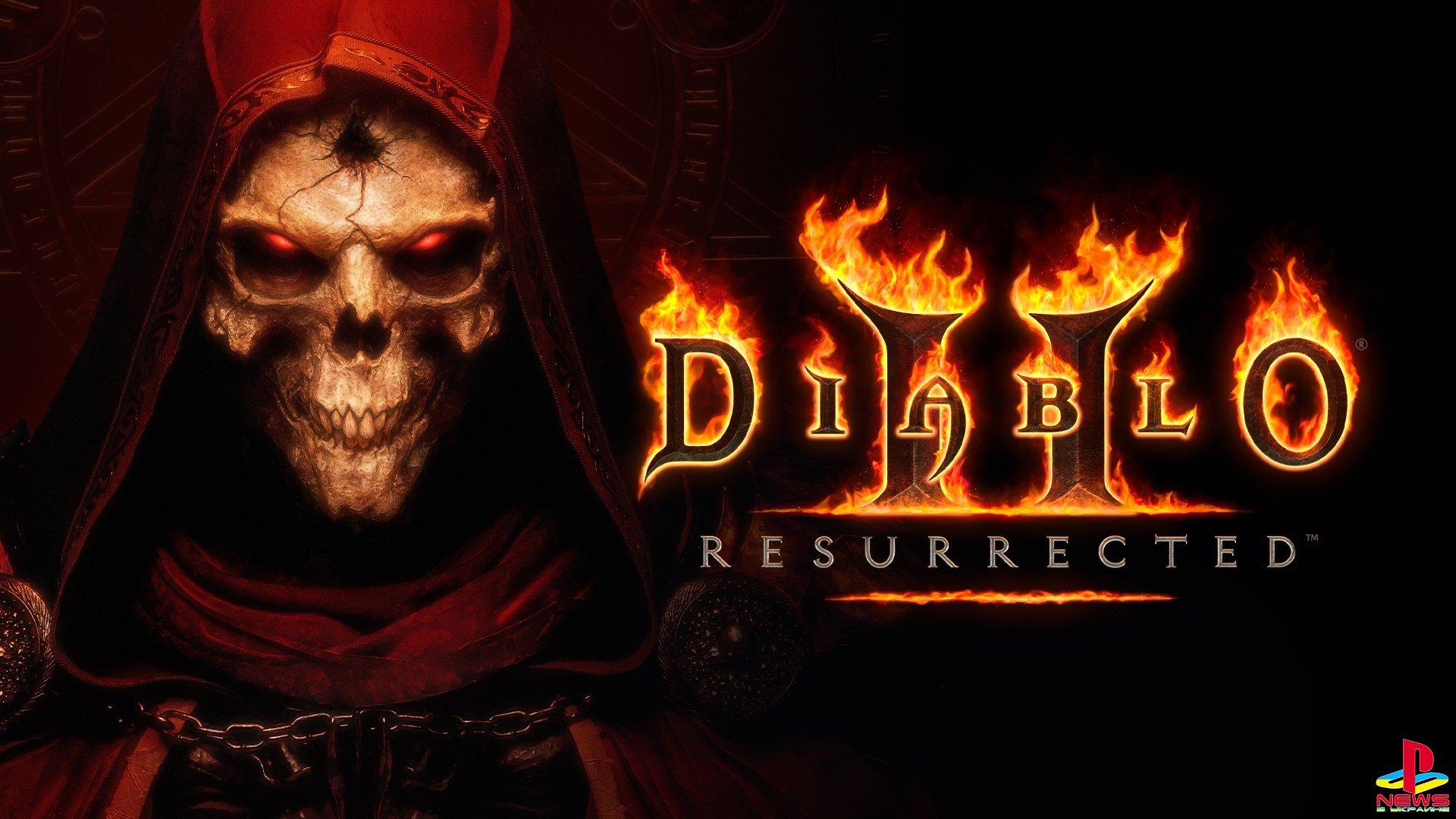 Стала известна дата открытого бета-тестирования Diablo 2: Resurrected