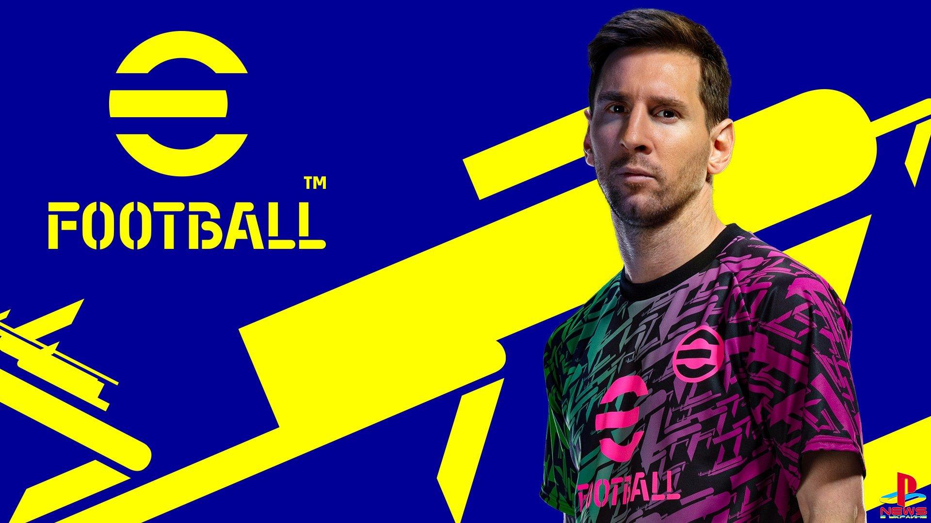 В первой версии eFootball 2022 игрокам будет доступно д ...