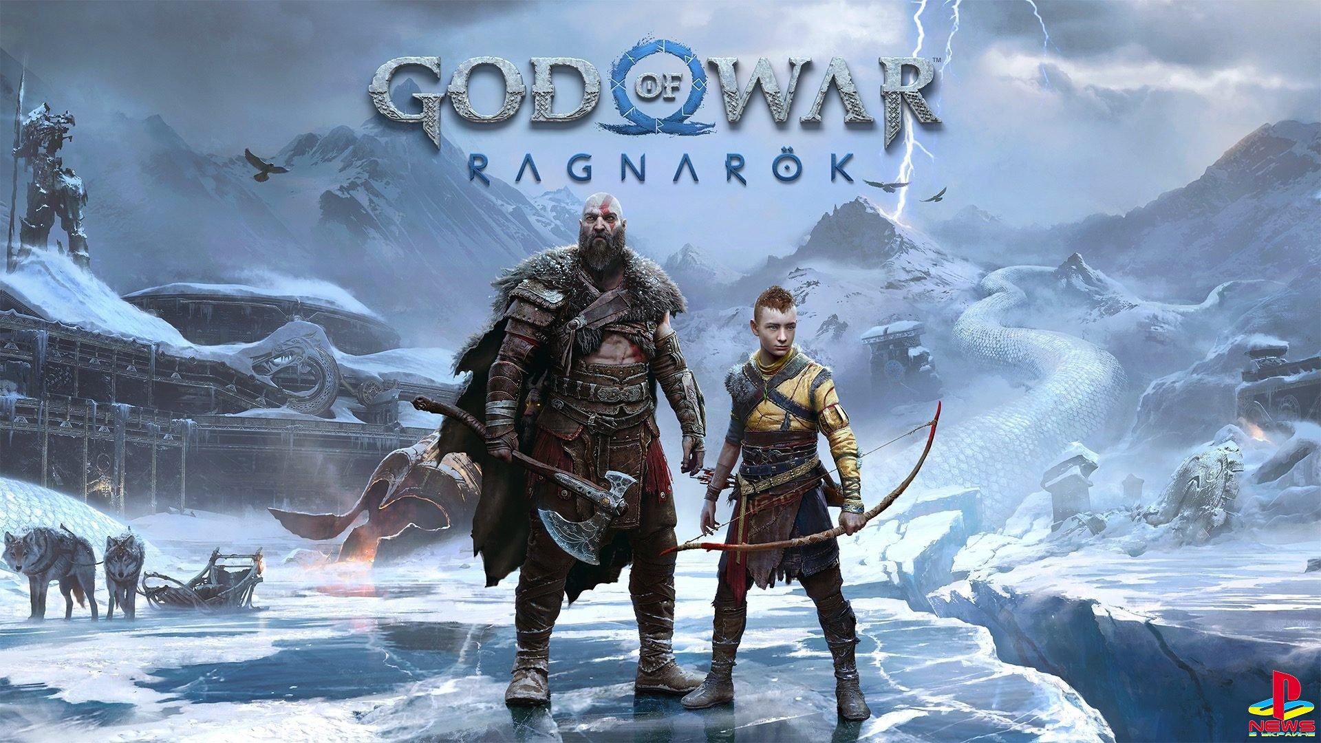 God of War Ragnarok завершит историю северных приключен ...