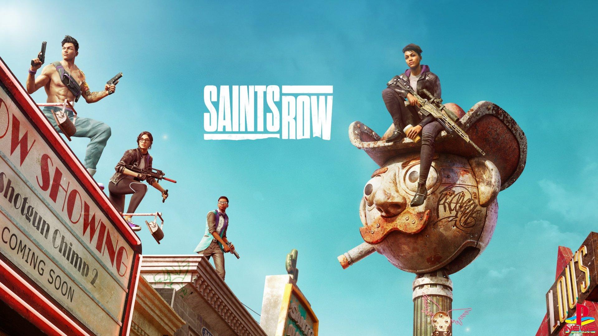 Разработчики Saints Row рассказали о причинах перезапуска и поделились подробностями игры