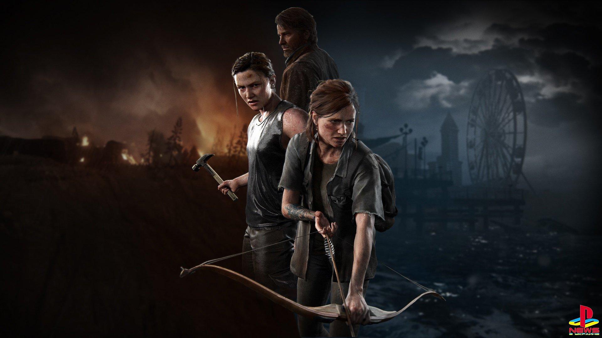 Авторы The Last of Us пообещали представить «совершенно ...