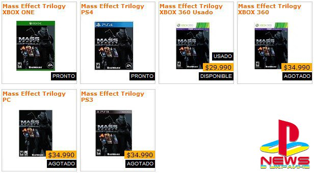 И снова о Mass Effect Trilogy для PlayStation 4 и Xbox One
