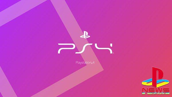 Возможные названия новых игр Sony