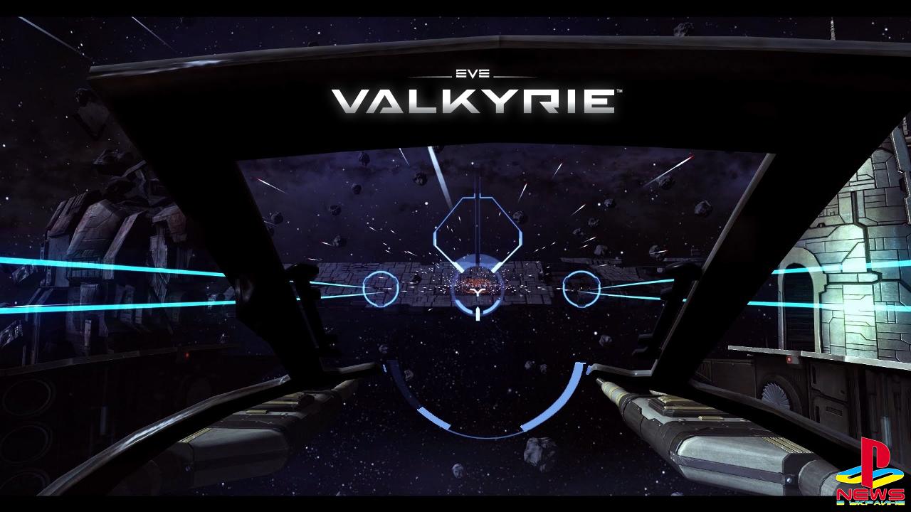 Eve: Valkyrie «переезжает» на Unreal Engine 4