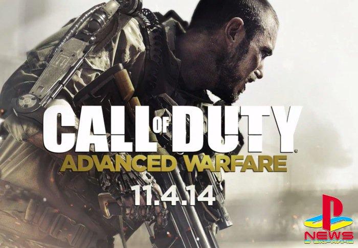 Подробности Call of Duty: Advanced Warfare