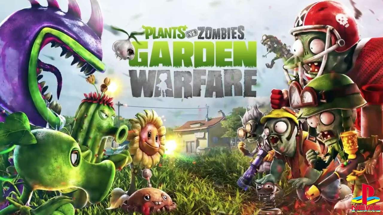 PvZ: Garden Warfare официально анонсирована для PS3 и PS4