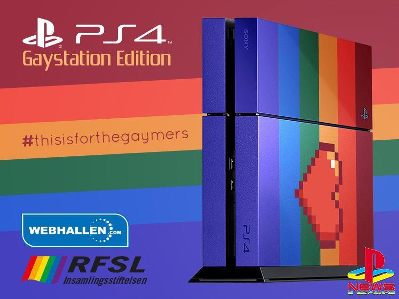Необычный лот PS4 Gaystation Edition