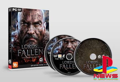 Lords of the Fallen отправилась в печать!