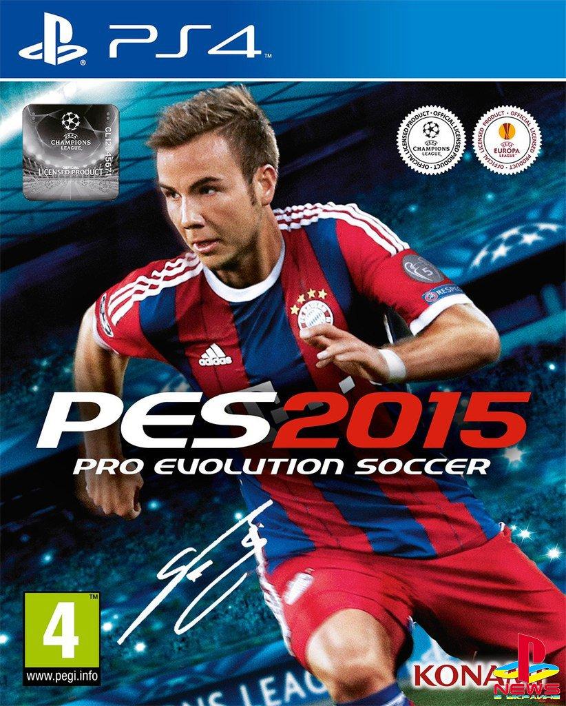 Pro Evolution Soccer 2015 в продаже