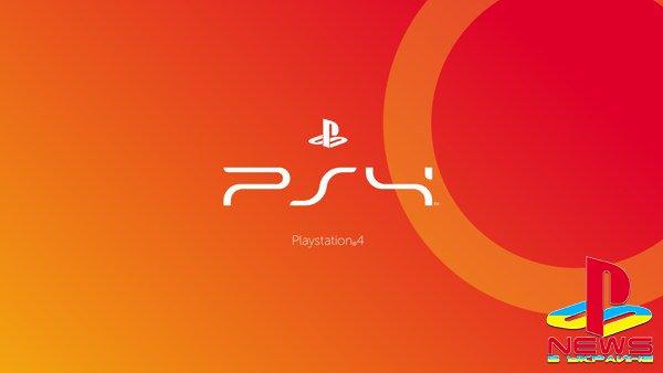 PlayStation 4 лидирует в Германии с большим отрывом от конкурентов