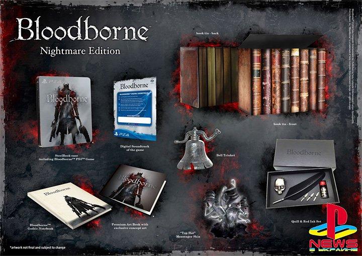 Специальное издание Bloodborne обойдётся поклонникам в 8999 рублей