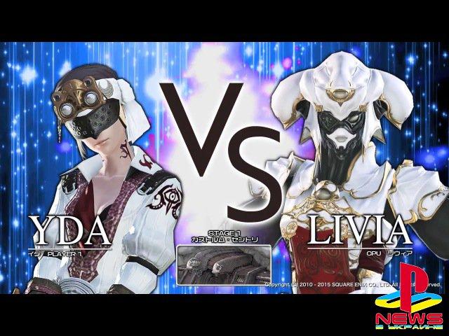 Несуществующий файтинг Ultimate Fight Final Fantasy XIV