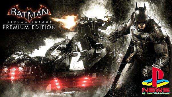 Анонс Batman: Arkhakm Knight Season Pass и Premium Edition
