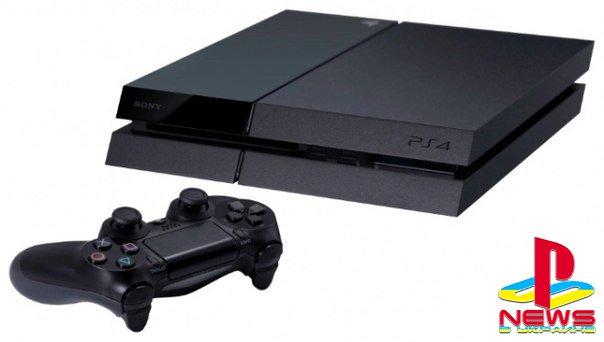Бразильцы взломали PlayStation 4