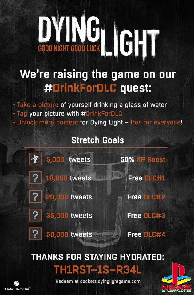 Разработчики Dying Light подшутили над рекламной акцией в Destiny