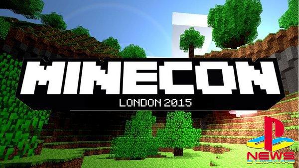 Minecon 2015 внесли в Книгу Рекордов Гиннесса