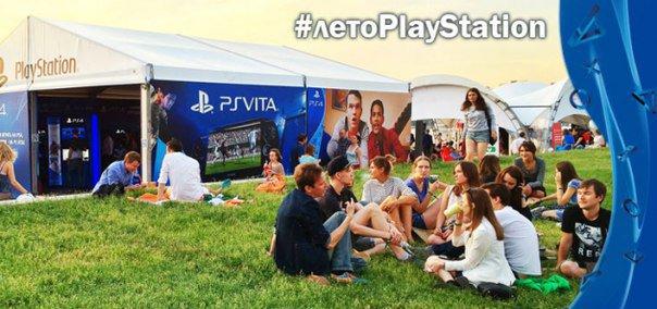 PlayStation отправляется в тур по России