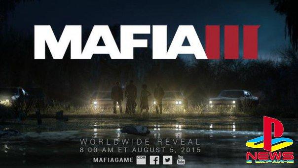 Mafia 3 покажут 5 августа