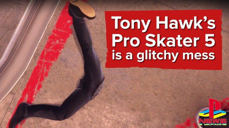 Патч к Tony Hawk's Pro Skater 5 не справился с багами