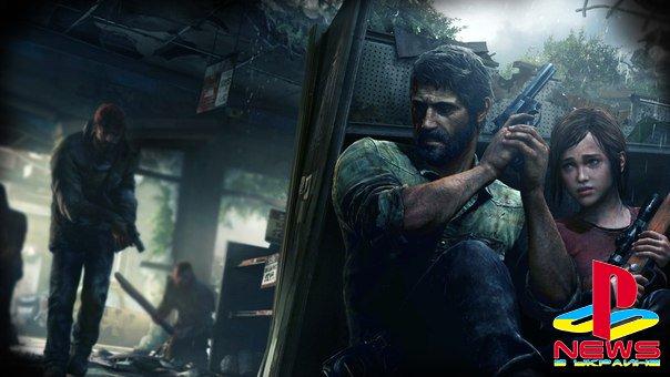 В Sony высказались за продолжение The Last of Us