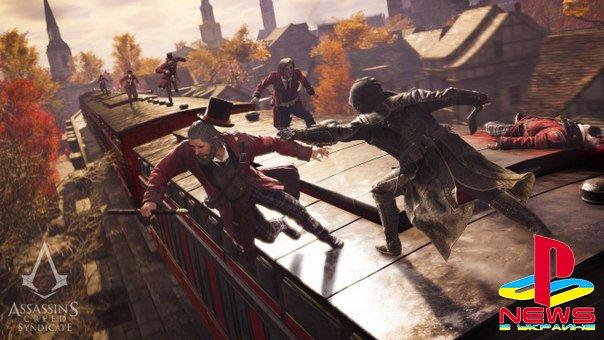 Продажи Assassin's Creed: Syndicate оказались хуже предыдущих частей