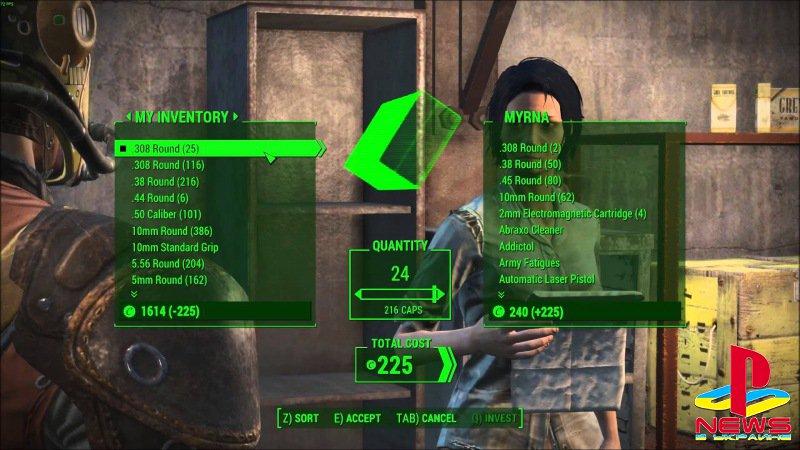 Как получить бесконечные крышечки в Fallout 4