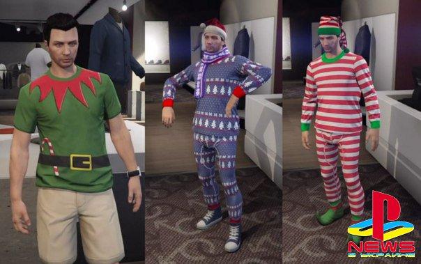 В GTA V наступило Рождество