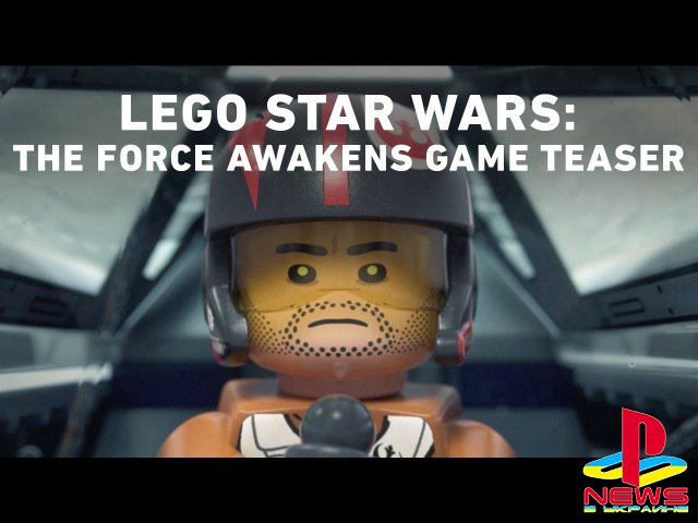 ��������� ����� LEGO Star Wars: The Force Awakens