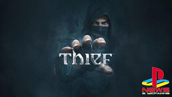 Готовится экранизация Thief от продюсеров Minecraft и Hitman