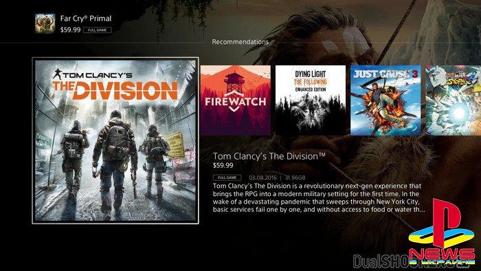 Sony обновит дизайн магазина PlayStation Store на PS4