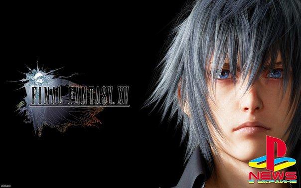 Final Fantasy XV выйдет 30 сентября