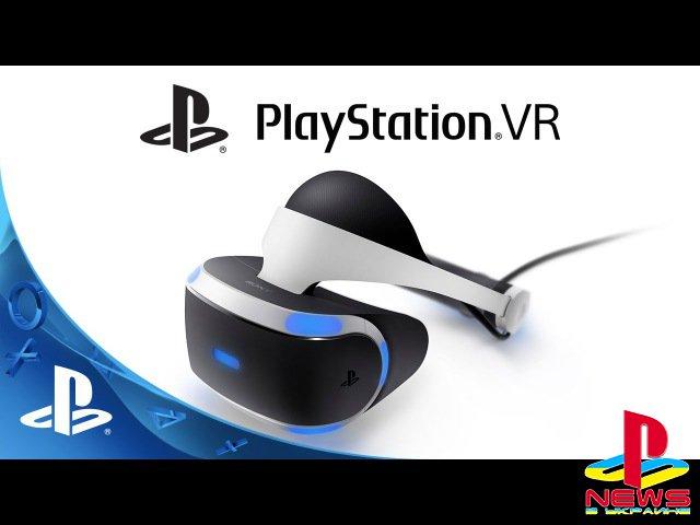 Система виртуальной реальности PlayStation® VR поступит в продажу в октябре 2016 года ($399)