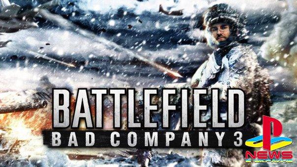 Немецкий магазин открыл предзаказ на Battlefield: Bad Company 3