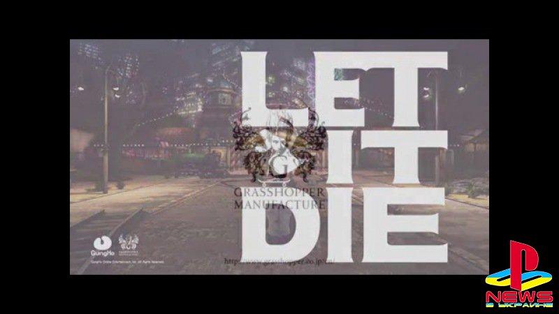 PS4-эксклюзиву Let It Die не позволили умереть