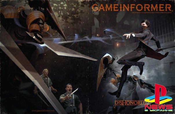 Dishonored 2 выйдет в ноябре