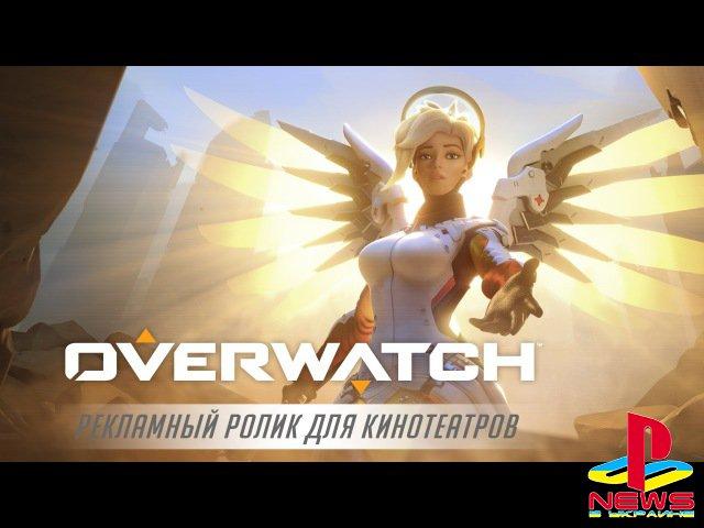 Overwatch выпустят без соревновательного режима