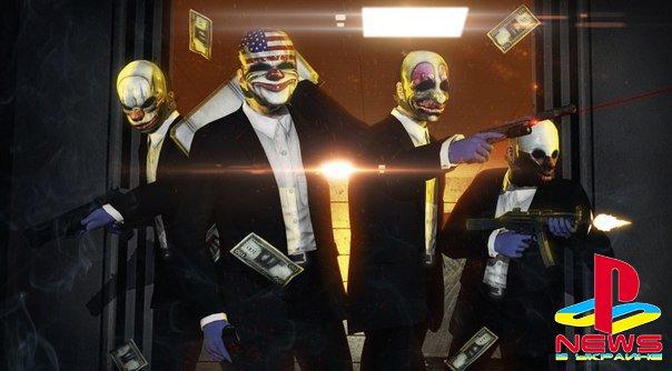 Из PayDay 2 убрали микротранзакции