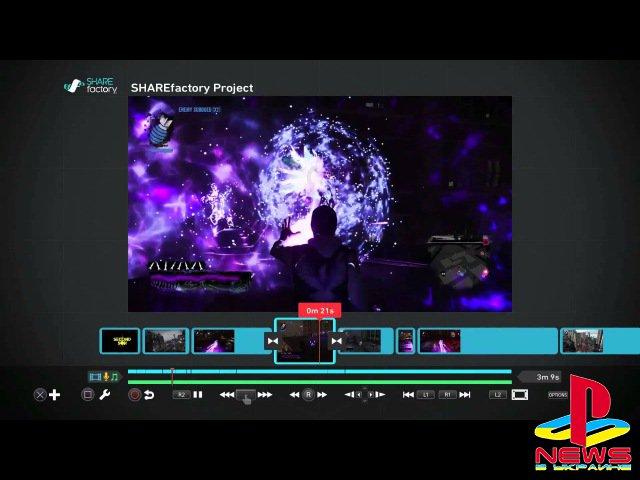 Большое обновление SHAREfactory для PS4 добавляет новые крутые функции
