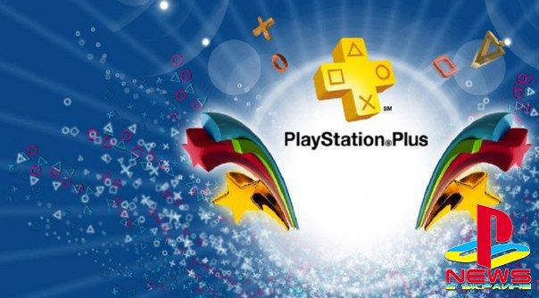 В PlayStation Network пройдут бесплатные выходные