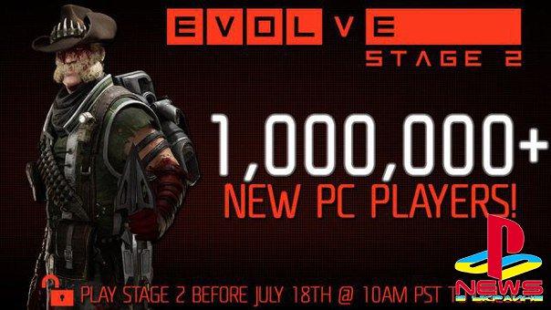 Меньше чем за неделю к условно-бесплатной версии Evolve приобщилось более 1 миллиона игроков