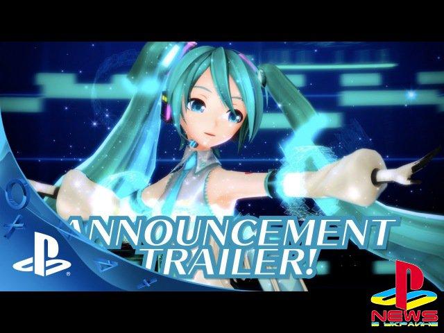 Hatsune Miku: Project Diva X выйдет в Европе в конце лета