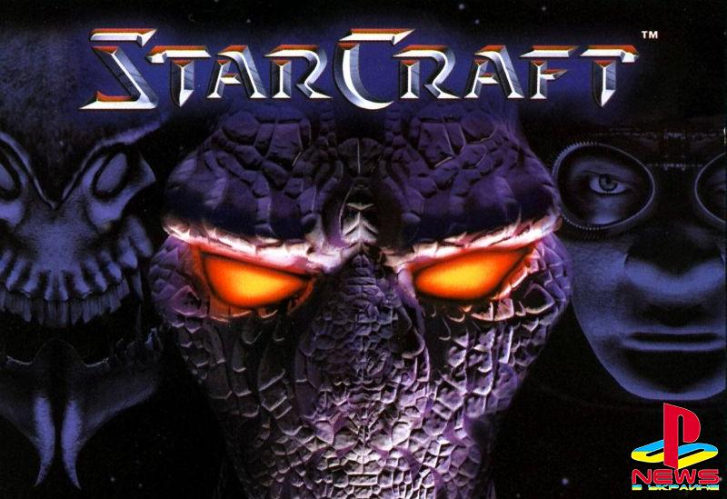 Blizzard выпустит Starcraft HD