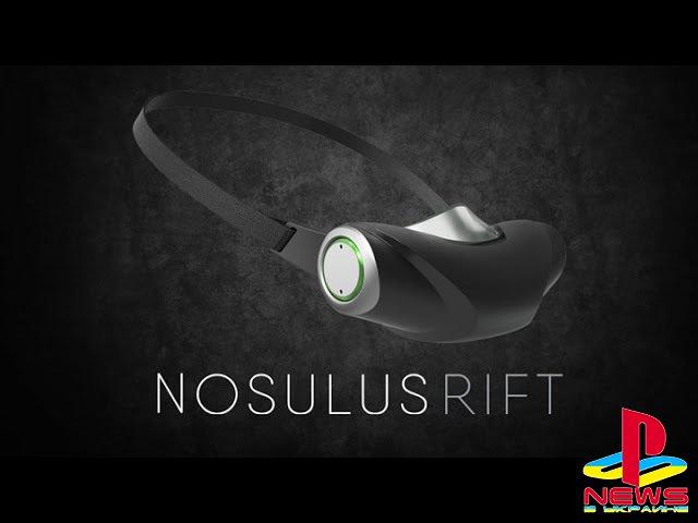 Nosulus Rift – новая грань виртуальной реальности от создателей South Park: The Fractured but Whole