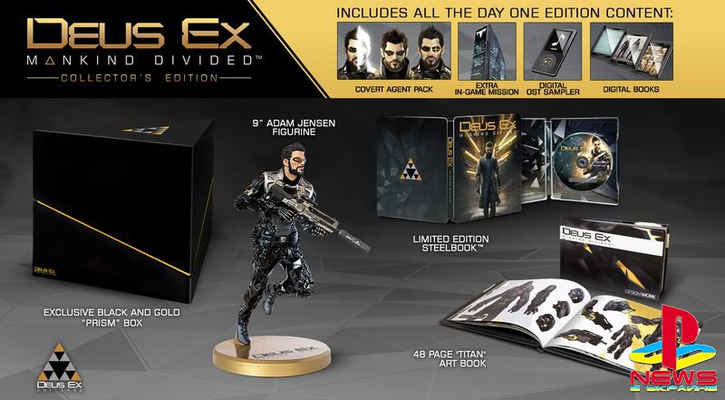Содержимое Season Pass для Deus Ex: Mankind Divided
