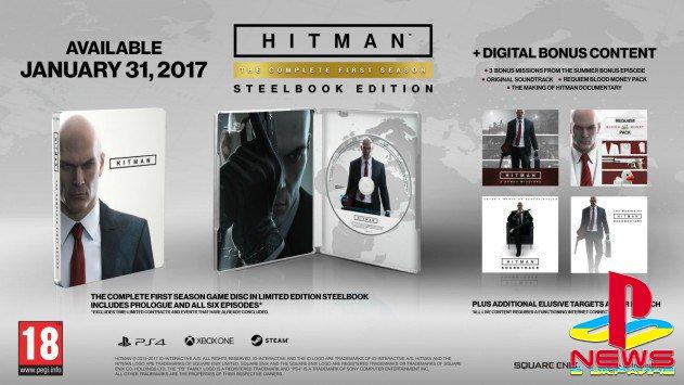 Полное издание Hitman выйдет 31 января