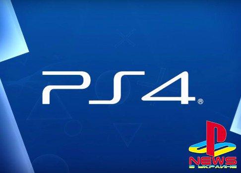 PlayStation 4 получила крупное обновление