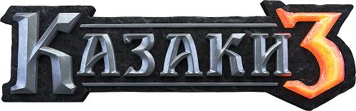 Казаки 3 - стартовали продажи новой части легендарной серии стратегий от GSC Game World