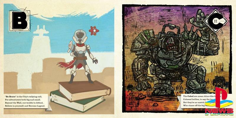 Destiny превратят в детскую книгу-алфавит
